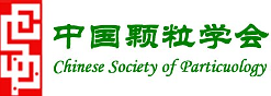 Chinese Society of Particuology